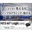【製品紹介動画】KES の IoTゲートウェイ(#02 事例編) 製品画像