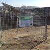 お客様の声『太陽光発電所外周フェンス』株式会社エコロジア様 製品画像