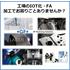 工場のIOT化・FA、特殊工具の製作等サポートします! 製品画像