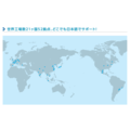 HEF DURFERRIT JAPAN株式会社 事業紹介 製品画像