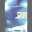 空調用フィルタ エアフィルタ 総合カタログ 製品画像
