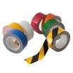 ラインテープ『ラインテープ 美』 製品画像