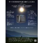 至高のリン酸鉄リチウムイオン蓄電池 AC200 製品画像