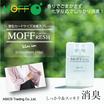 薄型カードサイズ消臭スプレー『MOFFRESH』 製品画像