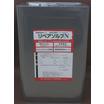 環境対応型塗材剥離剤『リペアソルブ』 製品画像