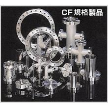 ICF規格真空フランジ 製品画像