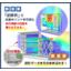 FlowDesigner操作体験セミナー【無料・WEB】 製品画像