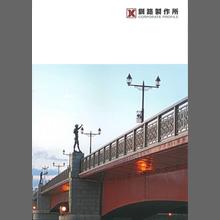 株式会社釧路製作所 施工事例集 製品画像