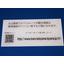 【制作事例】QRコード付表示板 アクリル銘板 製品画像