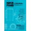 二幸送風機株式会社 NIKO FANS 標準製品綜合カタログ 製品画像