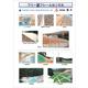 フリーZフレーム施工写真集 製品画像