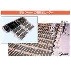 簡単施工の床暖房!フロアヒーティングシステム『CAT』 製品画像