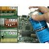 電子・電気機器用 防湿・防食・潤滑保護剤「レクステンド」 製品画像