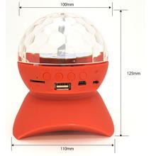 Bluetoothスピーカー『L740』 製品画像