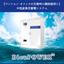【マンション・オフィスの機能維持】中型産業用蓄電システム 製品画像