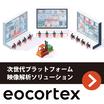 Webカメラ映像をAIでスマート解析~EOCORTEX~ 製品画像