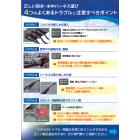 防水・水中ハーネスのよくあるトラブルと注意ポイント資料を配布中 製品画像