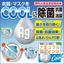 衣類・マスクをCOOLに!『ナチュラル銀イオン水COOLタイプ』 製品画像