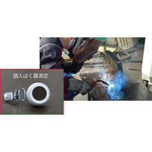 溶接ヒュームの個人ばく露濃度測定サービス 製品画像