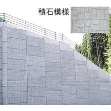 『スーパーテールアルメ(補強土)工法』 製品画像