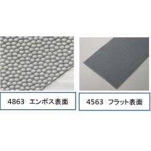 シリコーンゴムテープ 糊、インクの防汚対策 4863&4563 製品画像
