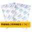 【事例】大型輸送包装で起こりやすい錆問題を解決する防錆乾燥剤 製品画像