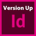 InDesign データ バージョンアップサービス 製品画像