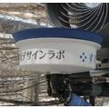 簡易型空間冷却・加湿システム『すずミスト』 製品画像