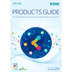 PRODUCTS GUIDE 2019-2020 製品画像