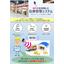 RFID(ICタグ)を利用した在庫管理システム 製品画像
