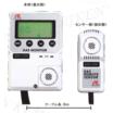酸化エチレンガス用警報器『GM-220』 製品画像