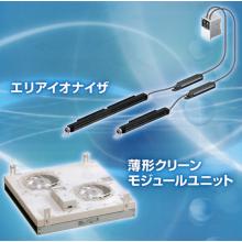 クリーンエアー機器(FFU)/除電器イオナイザ【パナソニック】 製品画像