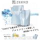 遮光スパウトパウチ(キャップ付きパウチ)『ZEKKO』 製品画像