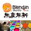配合型生産管理システム 「生産革新 Blendjin」 製品画像