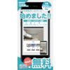 カッコいいスマホ対応の独自ドメインサイトを初期費用無料でつくれる 製品画像