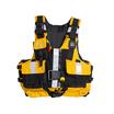 BSR-905 消防隊員向けライフジャケット 製品画像