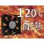 リフロー可能な耐熱ファンモータ #超耐熱 #耐熱 #耐熱ファン 製品画像