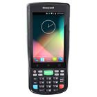 業務用スマートデバイス|ScanPal EDA50K 製品画像