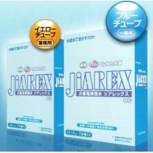 細粒除菌剤『JiAREX』 製品画像