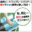 遮熱シート『トップヒートバリアー』※省エネ・省コスト 製品画像