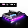 UV照射機『UV PROMO(TOP UVR-962)』 製品画像