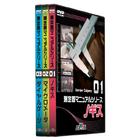 DVD教材「測定器マニュアルシリーズ」 製品画像