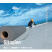 『Sikaplan 接着断熱工法』(塩化ビニル樹脂シート防水) 製品画像
