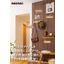 マグネット建装カタログ『マグピタボード』『アイパネル』 製品画像