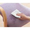 椅子生地『アクアクリーンテクノロジー』【水で汚れが落ちる】 製品画像