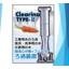 ろ過装置『Clearino Type-II』工業用水、食洗、洗浄 製品画像