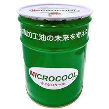 マコトインターナショナル 水溶性金属加工油 マイクロクール 製品画像