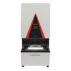 『2000万画素  自動計測コロニーカウンターPSF-7100』 製品画像