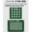 鉛フリーソルダペースト『VAPY-F LF219』 製品画像