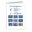 木野機工 シリコンゴム(素材・製品・加工品)※総合カタログ 製品画像